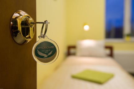 Photos de Guest House Orlovskiy