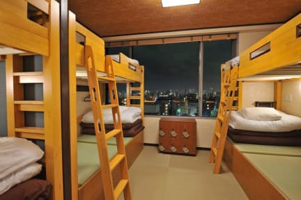 Bilder av Khaosan World Ryogoku Hostel