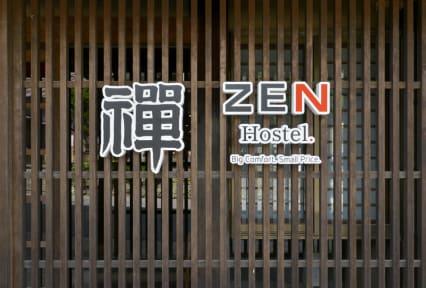 Billeder af ZEN Hostel