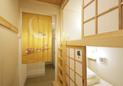 Photos of Guesthouse TSUNOYA