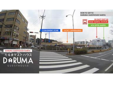 Photos de Daruma Guesthouse-Narita