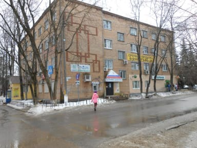 Photos of Hostel Kak Doma - Sergiev Posad