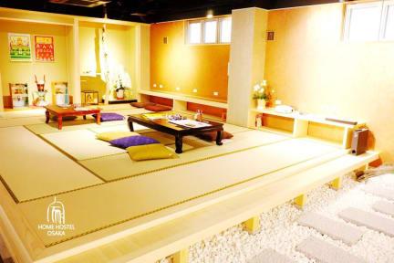 Photos of Home Hostel Osaka