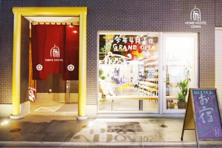 Foto di Home Hostel Osaka