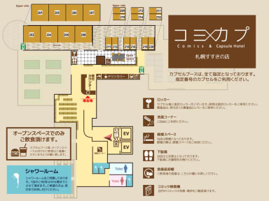 Photos of Comics&CapsuleHotel COMICAP Sapporo Susukino