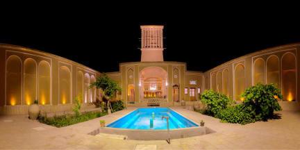 Photos of Attar Eco Lodge