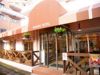 Sakura Hotel Nippori照片