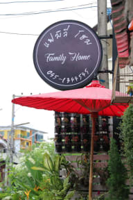 Photos of Family Home Chiang Mai
