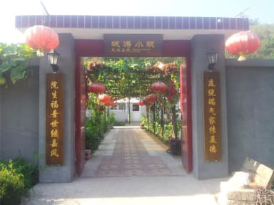 Photos of ChengTaoXiaoZhu Folk Inn