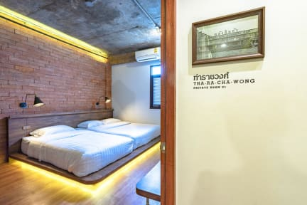 Bilder av Siam Plug In boutique hostel