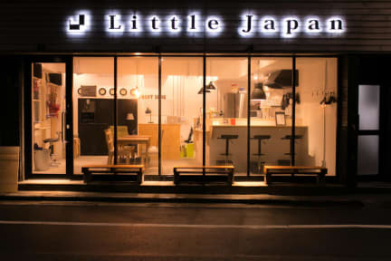 Foton av Little Japan