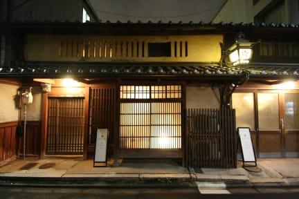 Fotky HARUYA Umekoji