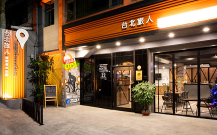 Taipei Travelers International Hostelの写真