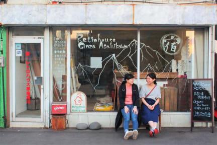 Photos of Retro House Ginza Asahikawa