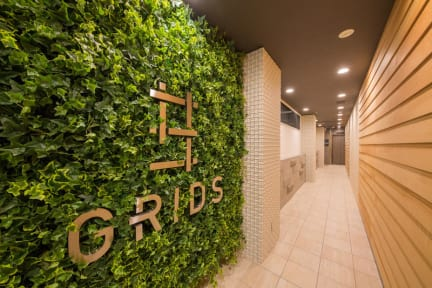 Фотографии Grids Sapporo Hotel&Hostel