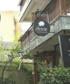 Fotky Hangzhou Citynest Youth Hostel