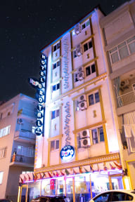 Photos de Exporoyal Hotel