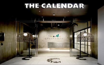 Photos of Calendar Hotel