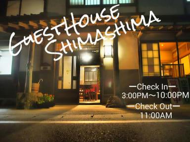 Photos of Guest House Shimashima