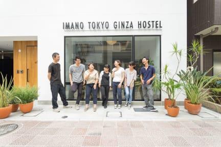 Imano Tokyo Ginza Hostel照片