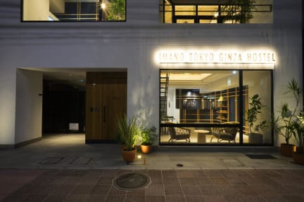 Fotky Imano Tokyo Ginza Hostel