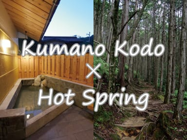 Photos of J-Hoppers Kumano Yunomine Guesthouse
