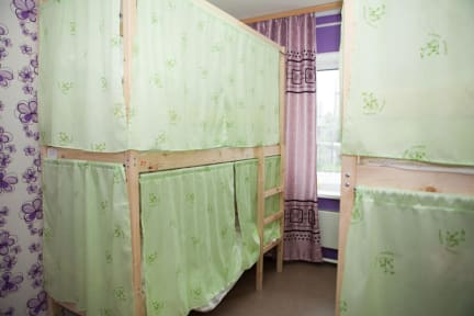 Photos de Hostels Rus - Yakutsk