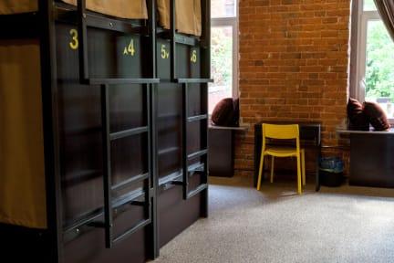 Billeder af Hostel Kras'inn