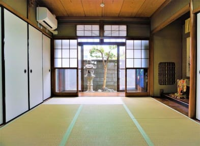 Photos of Villa Kyoto Saiin