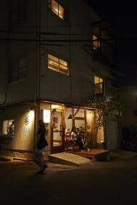 Photos of Guesthouse Maya