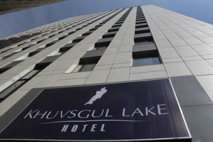 Khuvsgul Lake Hostel照片