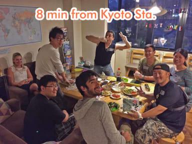 Kuvia paikasta: J-Hoppers Kyoto Guest House