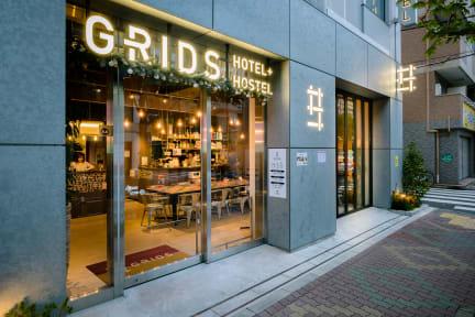 Photos of Grids Tokyo Asakusa-Bashi Hotel&Hostel