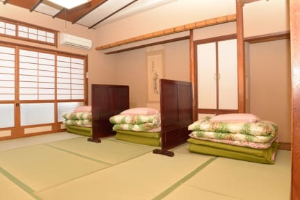 Photos of Guest House Matsukiso