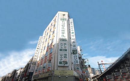 Bilder av Capsule Hotel Anshin Oyado Shinbashi