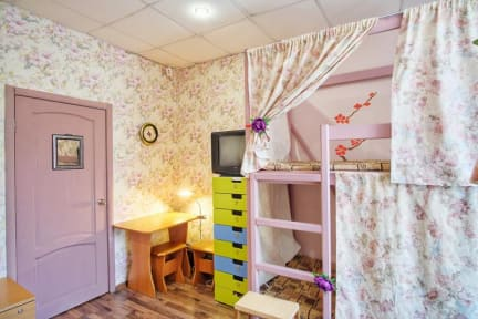 Photos of Hostel Sokolniki