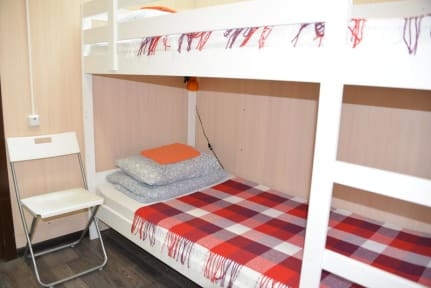 Photos of Hostel Pushkin