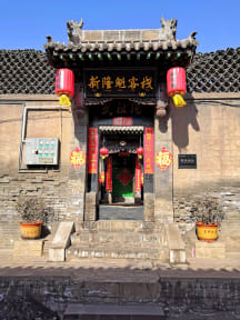Fotos von Xin Long Kui Hotel