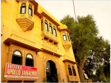 Photos de Hotel Apollo Jaisalmer
