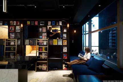 Photos of Book And Bed Tokyo Asakusa