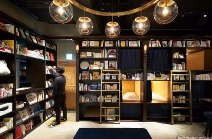 Foto di Book And Bed Tokyo Asakusa