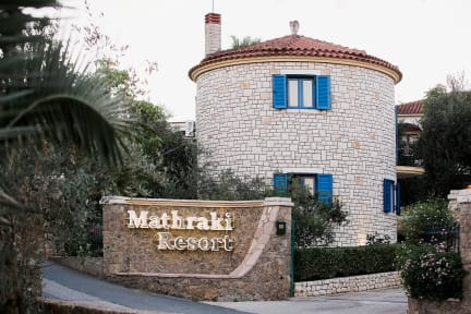 Fotografias de Mathraki Resort