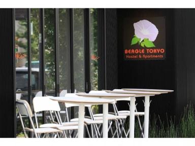 Photos de Beagle Tokyo Hostel & Apartments