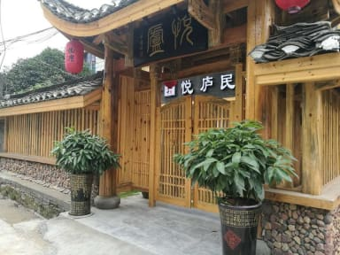 Photos of YUELU-House Inn