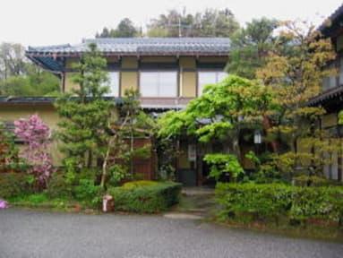 Photos of Minshuku  Iwatakan