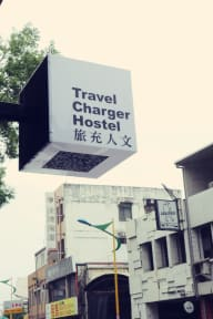 Фотографии Travel Charger Hostel