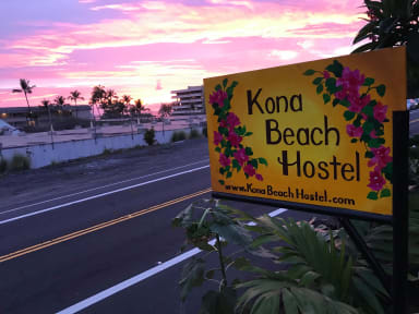 Kona Beach Hostel照片