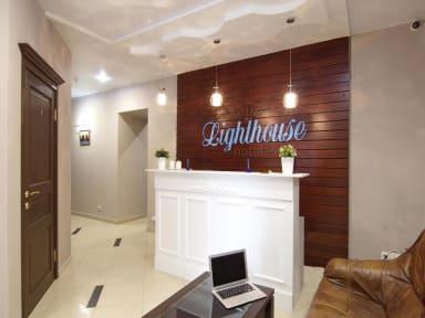 Foto di Lighthouse Hotel