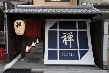 Billeder af Kyoto Hostel ZEN