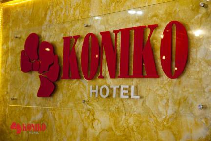 Photos of Koniko Hotel